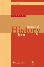 Frontier Stories: Periphery as Center in Qing History