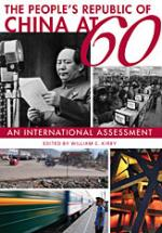 The People's Republic of China at 60 - An International Assessment