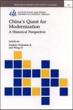 Intercultural Connections and Chinese Development: External and Internal Spheres of Modern China's Foreign Relations