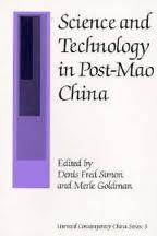 Technocratic Organization and Technological Development in China, 1928-1953