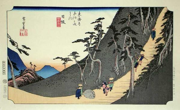 ANDO HIROSHIGE (1797-1858) 'The 53 Stations of the Tokaido (no.26)', 1831-34 (woodblock print)