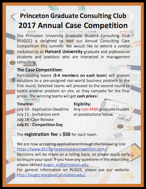 PUGCC 2017 Annual Case Competition Flyer