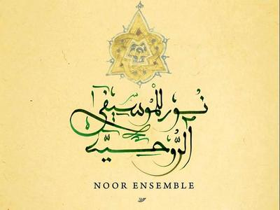 Noor Ensemble
