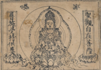 ho-family-foundation-buddhism