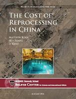 Cost of Reprocessing in China