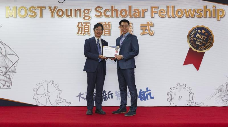 MOST Young Scholar Fellowship