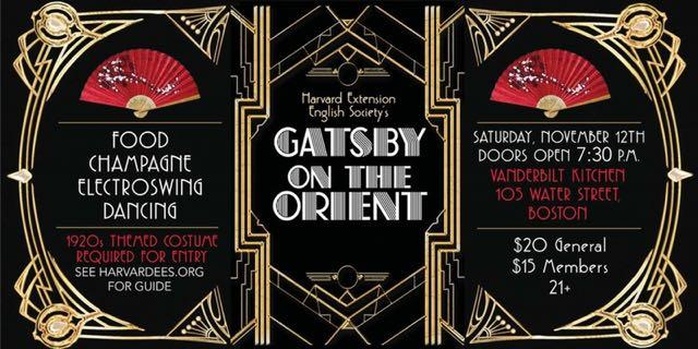 Harvard Extension English Society Gatsby Party 2016