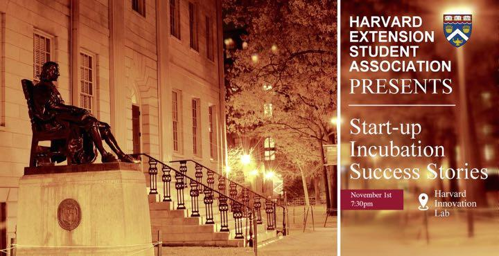 Harvard i-lab Startup Success Stories 2016