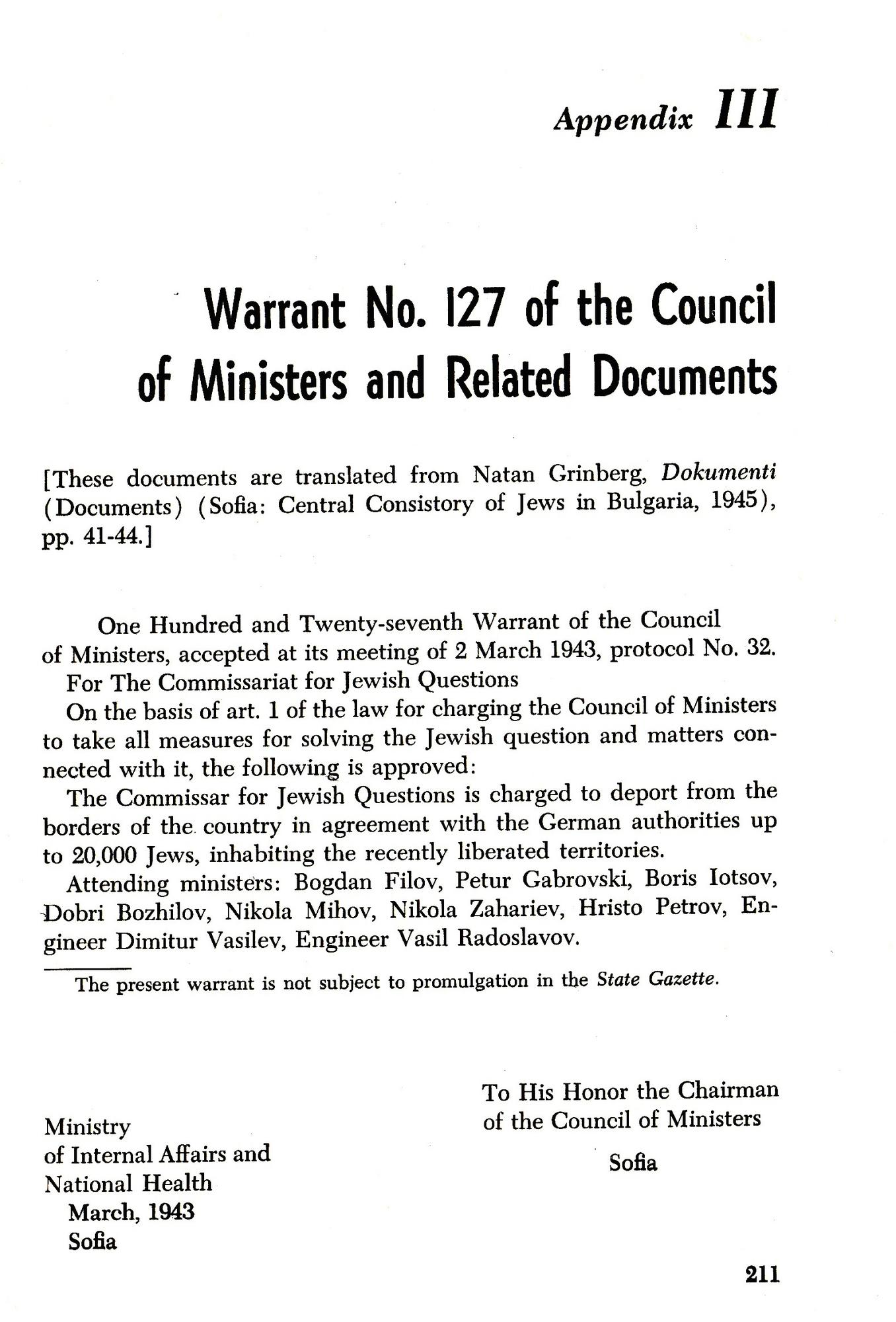 Warrants for the Deportation of Jews from the Bulgarian-occupied territories
