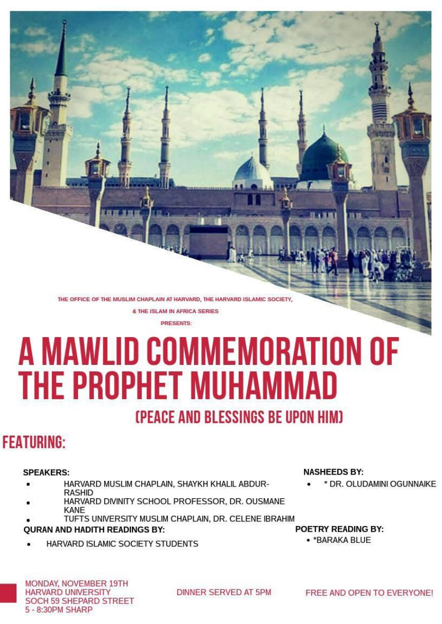 A Mawlid Commemoration of The Prophet Muhammad