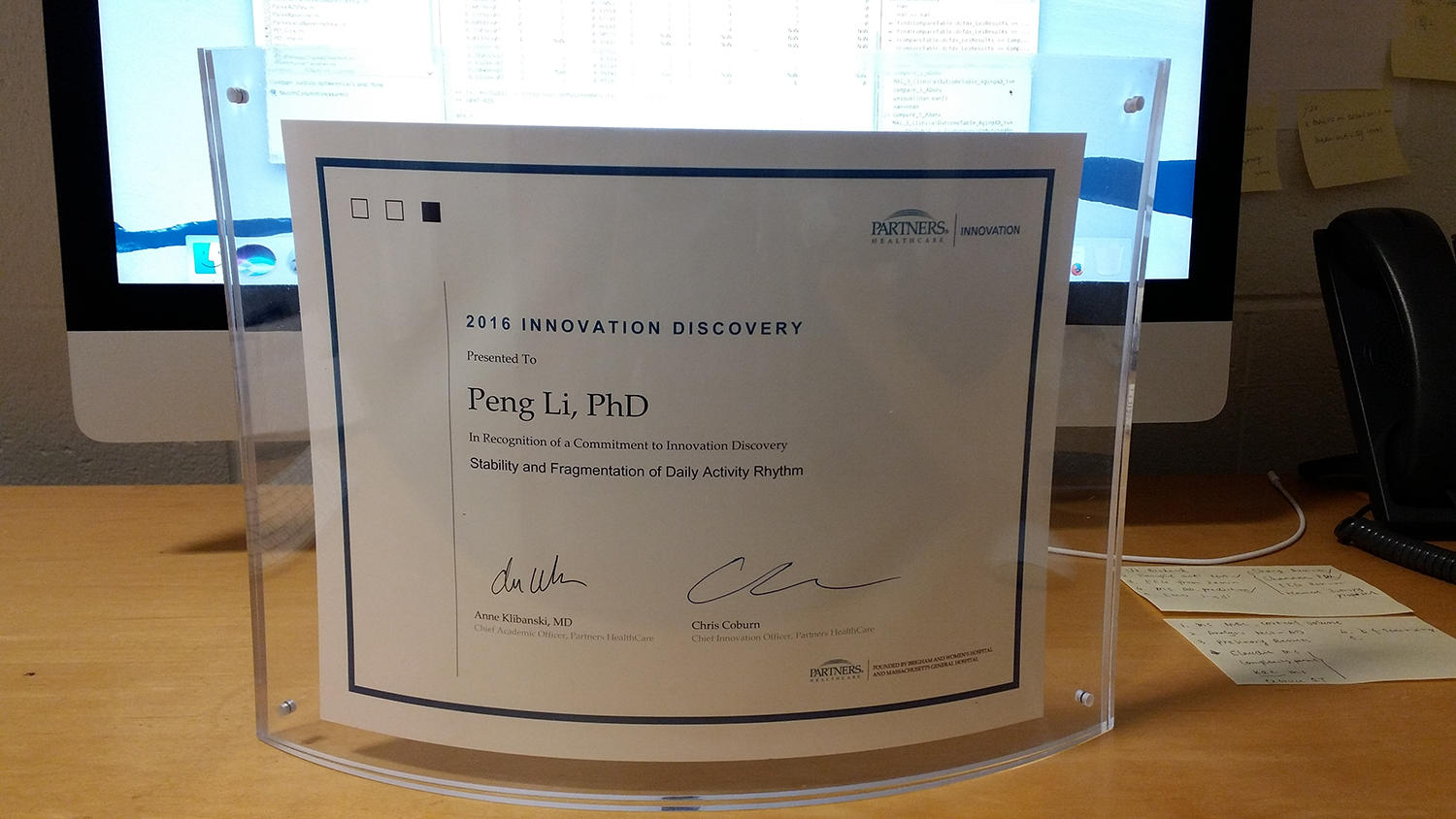 2016 Innovation discovery presented to Peng Li, PhD.