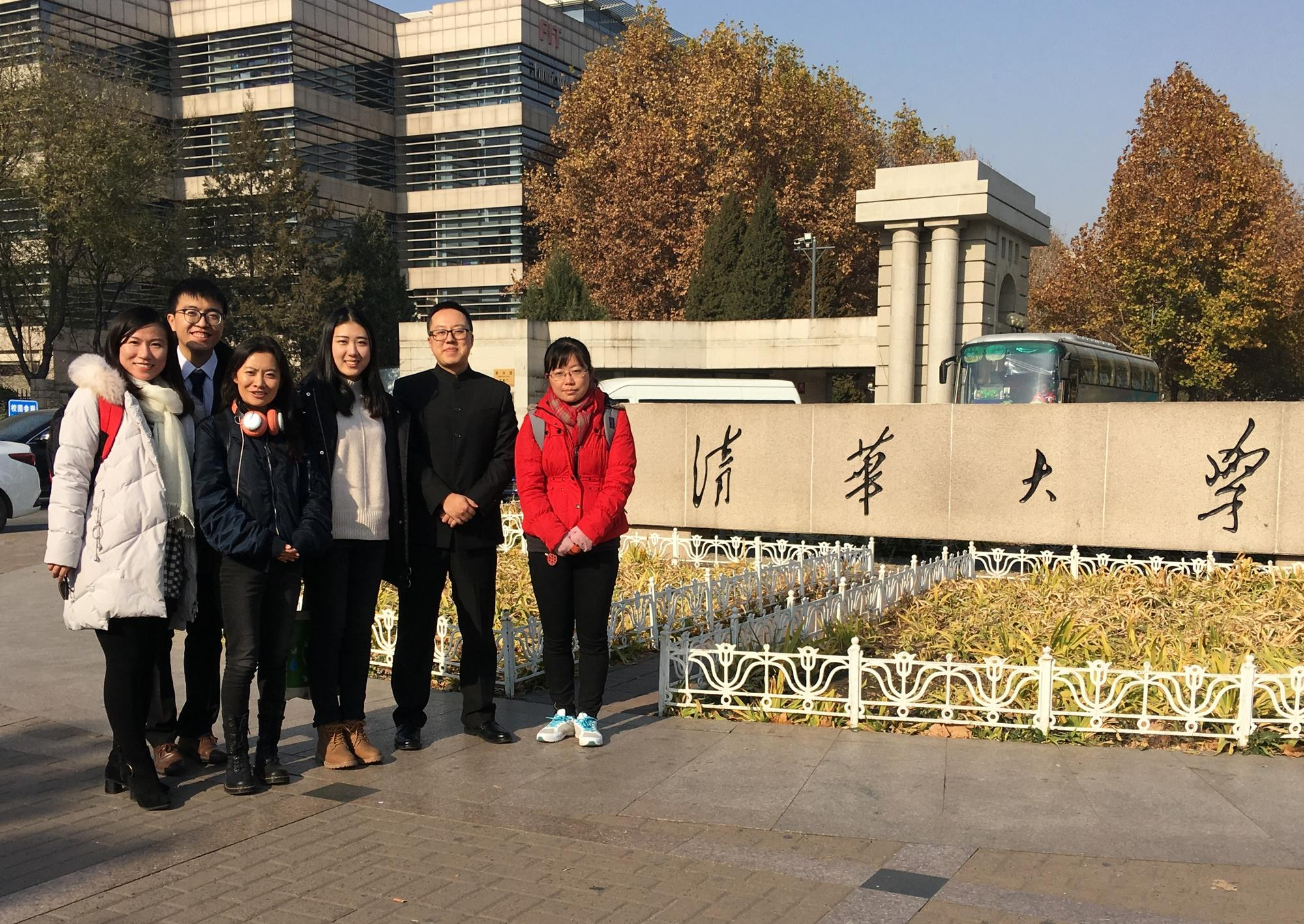 Tsinghua group2