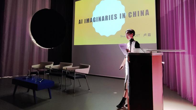 AI Imaginaries in China