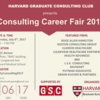 HGCC Consulting Career Fair 2017