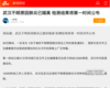 20191230_china_news_-_undiagnosed_pneumonia.png
