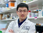 Wei Tao, PhD