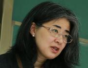 Xiaofei Tian